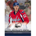11-12 Upper Deck Series 2 Hockey