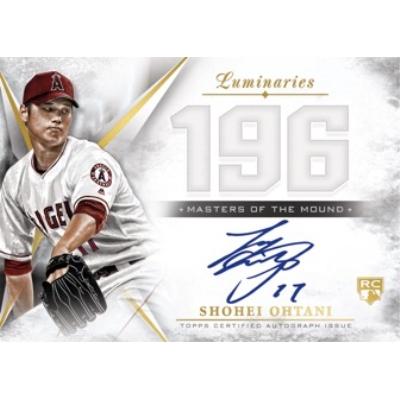 2018 Topps Luminaries Baseball Hobby