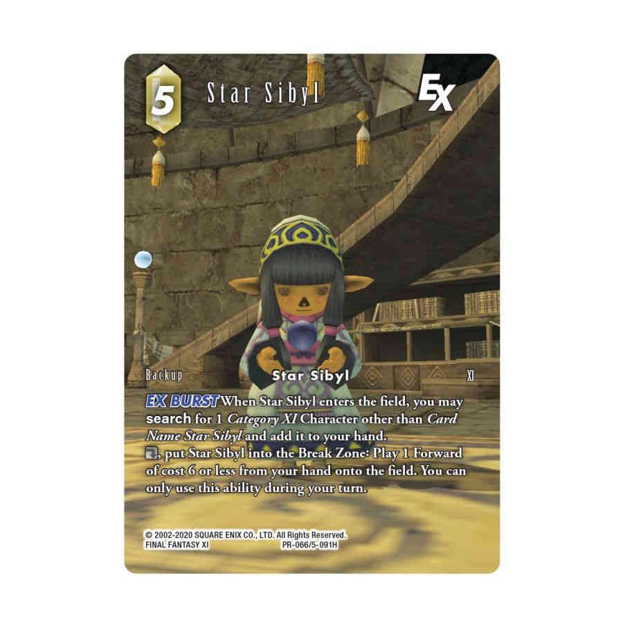 FINAL FANTASY TCG KINGDOM HEARTS PR-002 CLOUD CARD GAME SQUARE ENIX