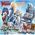 "CARDFIGHT!! VANGUARD: BOOSTER 1 - ""DESCENT OF THE KING OF KNIGHTS"""