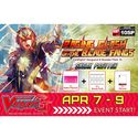 "CARDFIGHT!! VANGUARD: SNEAK PREVIEW KIT - ""RAGING CLASH OF THE BLADE FANGS"""